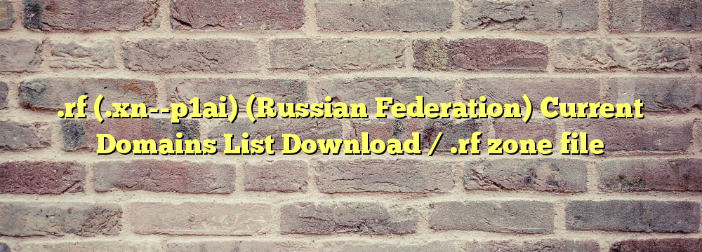 .rf  (.xn--p1ai) (Russian Federation) Registered Domains List Download / .rf zone file